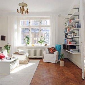 hogar sustentable. reduce consumo electricidad